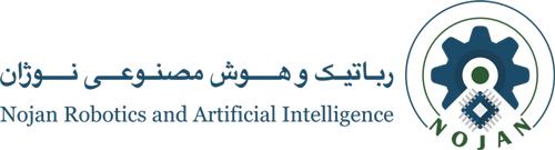 شرکت رباتیک و هوش مصنوعی نوژان